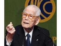 曾宣稱日本未侵略中國 「鷹派」政客奧野誠亮去世前