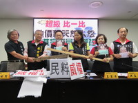 地價稅天怒人怨 台南藍營請民協尋啟聰民進黨議員