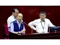 柯執意延攬韓國瑜 梁文傑:與綠合作關係會「降到很低」
