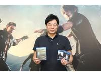 《Final Fantasy XV》總監來台  透露女角色將加入伙伴