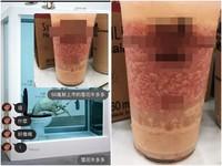被女友騙去買好喝「雪花牛多多」 飲料店員笑瘋揭真相