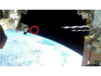NASA隱瞞幽浮?拍到神祕飛行物閃過 太空站直播秒斷訊