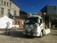 東京迪士尼海洋明星「傑拉多尼行動車」開到台灣
