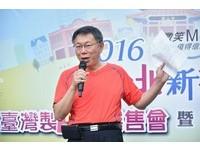 傳蘇煥智搶市長 柯文哲:參選是國民權利,哪能表達意見