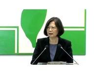 李福軒/領土公投:民進黨從魔術高帽裡搓出的兔子!