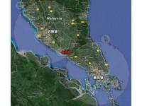 電建集團承建大馬新港口 「皇京港」將成麻六甲第一港