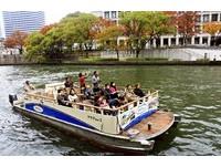 看6000楓葉染紅水岸 大阪水上巴士指定航班免費搭