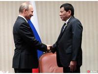 控訴美國威脅「法外處決」 杜特蒂:只想親近中俄兩國