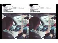 台灣小孩94狂! 他開車超跩:16歲我有Toyota,你騎垃圾Many