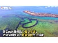 澎湖全景絕美空拍照曝光 網讚:一生必去一次的地方!