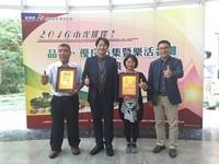 花蓮市重慶市場獲經濟部肯定 星級認證再晉級