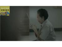 為愛的人「再戒一次」!泰短片讓網友心碎:別像我爸…