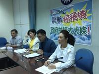 復興航空停飛 藍委變更24日交委會議程要專案報告!