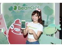 功能更強搶年輕族群!遊戲橘子發佈新社交軟體BeanGo!