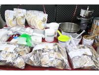 全台首起毒品咖啡包流竄北台 毒蟲「大賺20萬」遭羈押