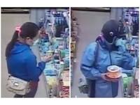 超商買食物...夾帶護唇膏等物 藍衣女:壓力大就想偷