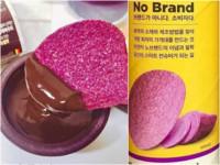 粉紅色品客落伍了! 去南韓還要買「紫色洋芋片」