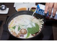 網友最愛吃的特色牛奶鍋 這7家火鍋店都吃得到