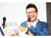 沈玉琳自認勃起是香蕉 動壯陽手術「第一個推薦憲哥」