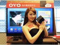 搶攻OTT商機!OVO電視盒即日起半價尬小米盒子