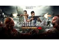 《CSO絕對武力》限定模式「夜襲生存:地獄之門」登場