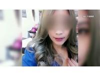 酸「不是男人吃軟飯」 柬埔寨女遭悶死棄屍還託夢友人