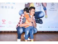幫助發展遲緩的孩子 陳偉殷:我一個人的力量不夠