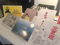 西語系最大國際書展 「發現台灣」前進墨西哥瓜達哈啦