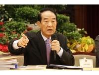 宋代表小英出征 李鴻鈞:跳脫政黨框架,承擔多少壓力
