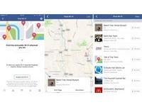 Facebook將推免費Wi-Fi搜尋功能,順便幫店家打廣告!