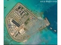 衛星照拍到軍事建設外 南沙4島礁大片面積綠化中