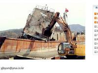 陸籍漁船非法捕魚 南韓直接沒收...20萬拍賣價賣出報廢