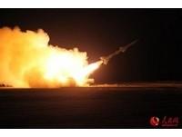 衛京畿「神威導彈營」新導彈打靶成功 疑似紅旗-22