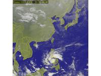 今年第25號颱風「蝎虎」生成 氣象局:注意外圍雲系影響