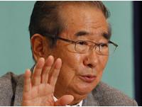 曾放話買下釣魚台 石原慎太郎敗選宣布退出政壇