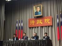 日本食品公聽會12月加開 21日高雄、22日台北、25日電視