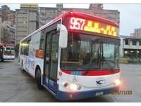 雙北首條淡水到大直快速公車957 28日通車至30日免費