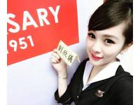 32E復航空姐失業 鼎泰豐董事長秒關心「要回來嗎?」