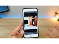 讓iPhone變死機的「死亡影片」 不信邪?你可試試!
