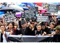 反對馬可仕葬英雄墓園 菲律賓發起「黑色星期五」示威