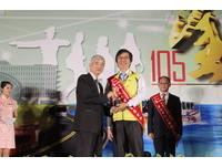 台南道安獲金安獎 「砂石車安全管理」全國第1名、