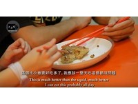 老外震驚的台南小吃!碗粿像便便、牛肉湯讓小當家下跪