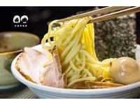 高雄投幣式點餐拉麵店 每日限量的魚介濃厚豚骨沾麵