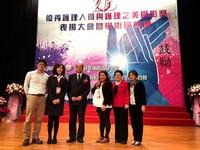 台南地震救災 安南醫院榮獲優秀護理人員奬