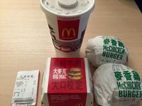 太神啦!麥當勞3漢堡+大杯飲料60元? 靠這APP吃到撐