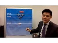 「鬼機」直撞兩班機? 香港「新空管系統」又喊狼來了