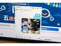 勒索軟體新花招:臉書傳圖片,就能綁架電腦!?