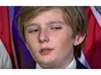 翻白眼打瞌睡...川普小兒子遭敵手攻擊:他有自閉症!