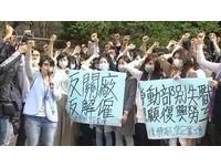台灣企業愛玩財務槓桿遊戲?賴憲政:54年蒸發1.4兆元
