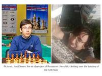 俄西洋棋神童迷上極限運動 失手從12樓高墜落慘死...